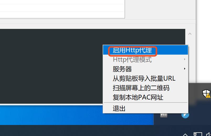 Trojan客户端使用教程(Windows\MAC\Android)